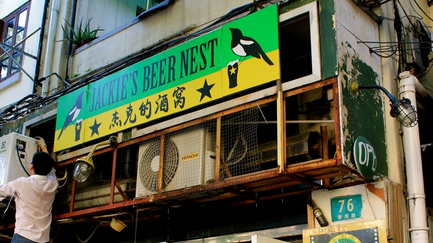 Beer In Situ: Jackie's Beer Nest