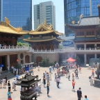 Jing'An Temple (The Actual Temple)