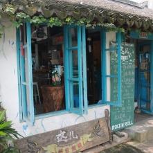 Zher Bar