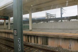 Rural Station