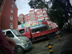 Near our apartment