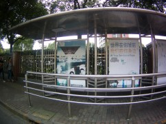 2010 Expo Bus Stop