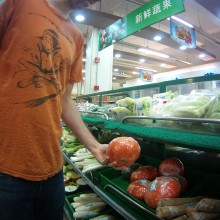 Ever wondered what a Chinese grocery store looks like?