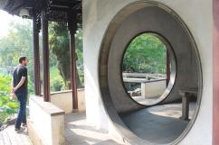 UNESCO World Heritage Site, The Humble Administrator's Garden