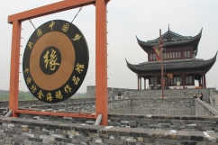 The Great Wall of Suzhou.