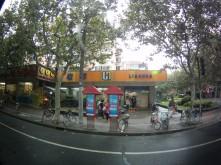 Local Supermarket