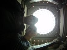 Shanghai Museum Selfie