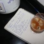 Cocktail Recipe: The Baby Daisy