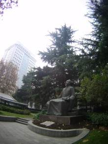 Xu memorial