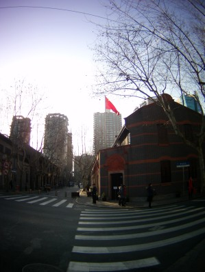 This is the site of the first meeting of the Chinese Communist Party. Empty. As Usual.