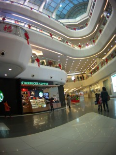 Inside a massive mall.