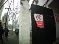 Fireworks were banned in shanghai for CNY for the first time.