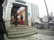 Laoximen Station