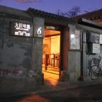Beer In Situ: Beijing Double Feature