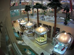 Mall near ours