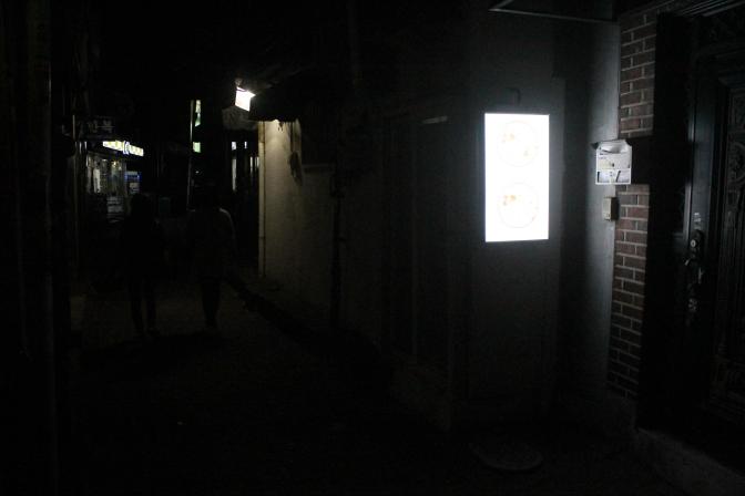 IMG_6443